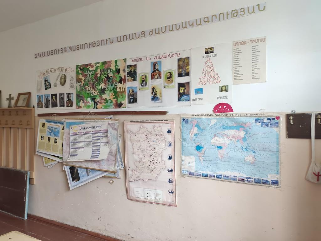 Школьные плакаты